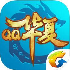 QQ华夏手游 V1.1.1 无限钻石版