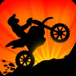 日落越野摩托车 V1.0 苹果版