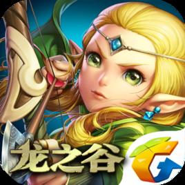 龙之谷 V1.11.0 九游版