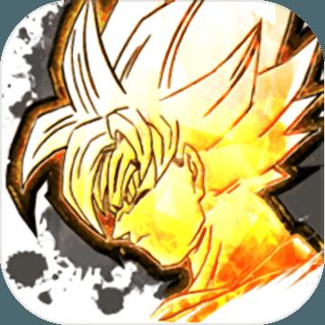 龙珠激战传说 V1.0 安卓版