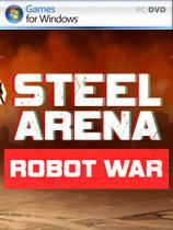 钢铁竞技场机器人大战破解版