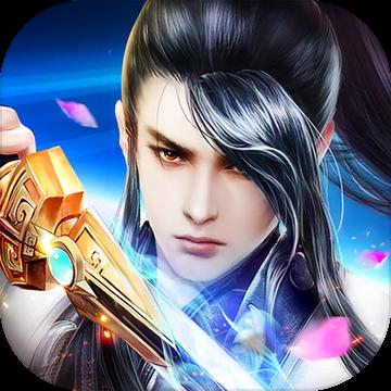 昆仑剑情缘 V1.0 苹果版