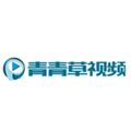 青青草视频播放器2018最新版安卓版