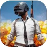 绝地求生刺激战场自定义娱乐赛无限登器安卓免费版