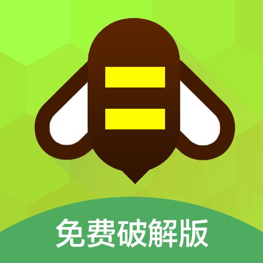 QQ华夏手游辅助免root挂机升级辅助安卓免费版