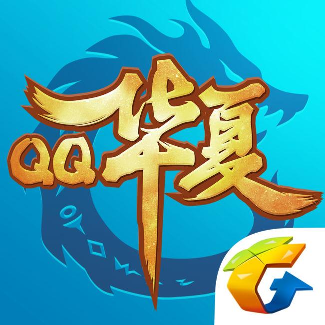 QQ华夏手游辅助挂机免root脚本安卓版