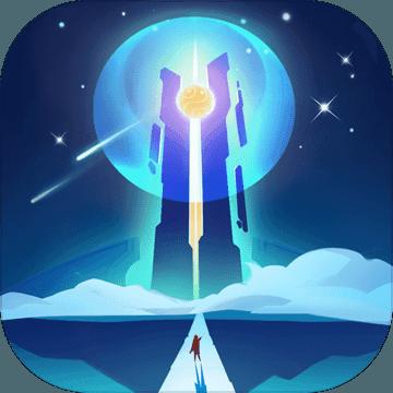 星空古路 V1.0 苹果版