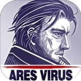 阿瑞斯病毒 V1.0.0破解版