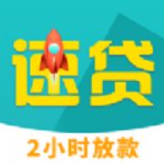 月光速贷 V1.0.3 安卓版