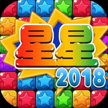 星星连萌 V1.17 安卓版