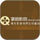 掌酷影院日韩伦理片资源 V1.0 安卓版