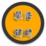QQ炫舞手游助手 V1.0 安卓版