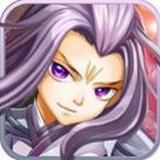 武林至尊 V1.0.5 官方版