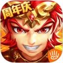 少年西游 V2.5.29 iOS版