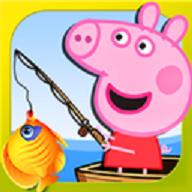 小猪佩奇钓鱼安卓版