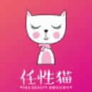 任性猫 V1.0.0 安卓版