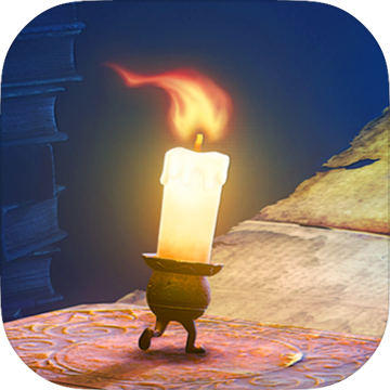 蜡烛人 V1.0 破解版