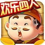 欢乐四人斗地主无限金币 V1.0 破解版