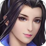 魔域剑仙 V1.0.0 手机版