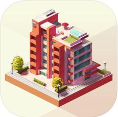Concrete Jungle V1.19 IOS版