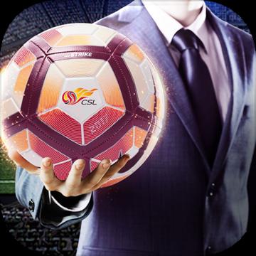 中超足球经理 V1.0 苹果版