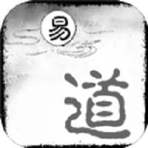 易道 V1.0.0 安卓版