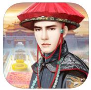 大明王爷 V1.0.0  ios版
