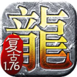 怒砍一刀 V1.3.0 苹果版