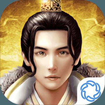 长安大亨 V1.0 苹果版