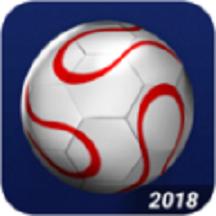 2018足球世界杯内购