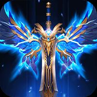 光明奇迹 V1.0.0.5 破解版