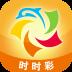 时时彩倍投计算器 V1.0 中文绿色免费版
