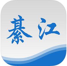 大美綦江 V2.0.9 安卓版