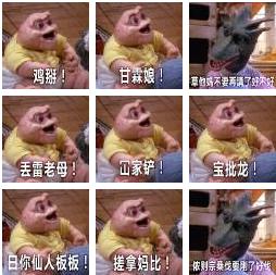 粉红青蛙表情包