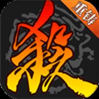 抖音三国杀官方版下载|抖音游戏三国杀最新安卓版V3.6.2.1下载