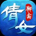 聊斋之倩女幽魂 V1.0 苹果版