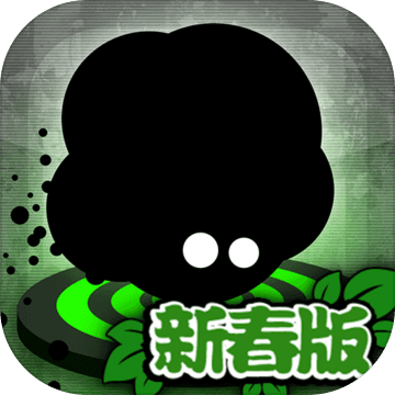 永不言弃V4.6 安卓版}