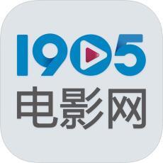 1905电影网免费电影 V5.1.9 安卓版