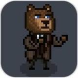 熊拳 V1.0 破解版