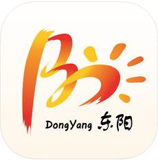 东阳人社 V1.0.2 安卓版