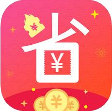 省啦啦 V1.7.1 安卓版