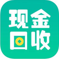 现金回收 V1.0 苹果版