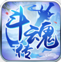 斗魂传 V1.0 安卓版