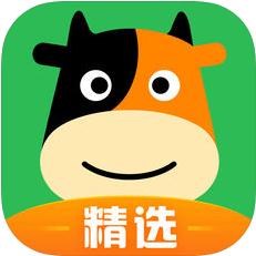 途牛精选 V1.0 苹果版