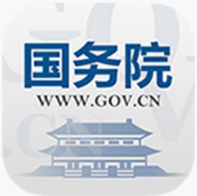 国务院答题领取300M三网流量 V2018 最新版