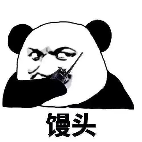 天王盖地虎小鸡炖蘑菇表情包电脑版