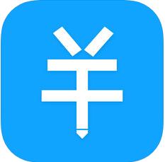 用钱小管家 V1.0 苹果版