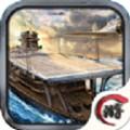 战舰对决 V1.0 ios版