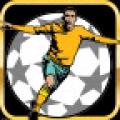 口袋足球 V1.0苹果版