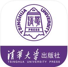 清华出版社 V1.0.0 安卓版